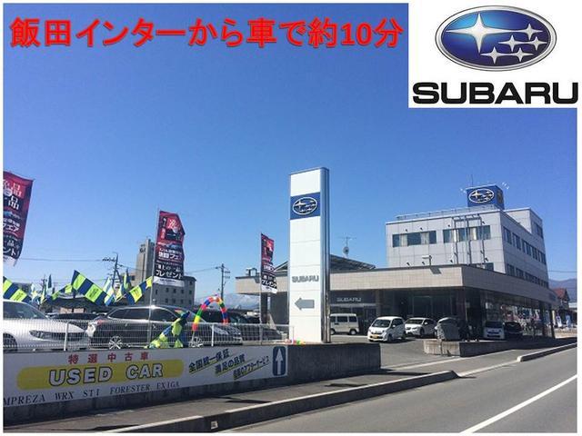 南信スバル(株) カースポット飯田