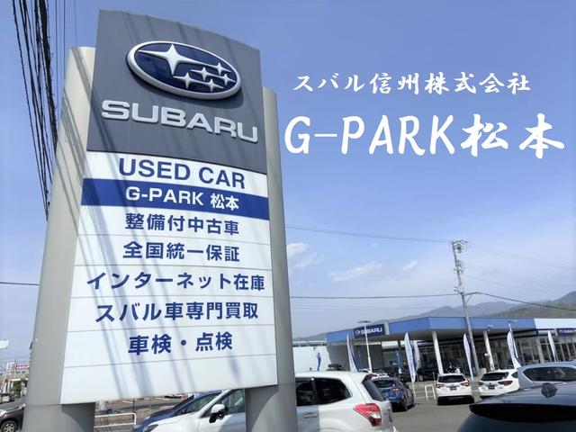 スバル信州(株) G−PARK松本