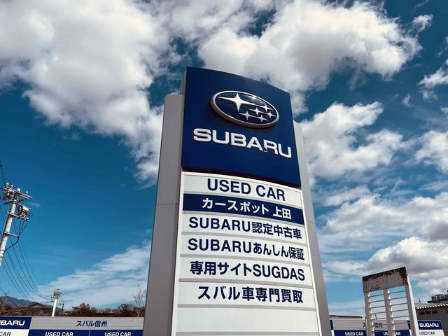 スバル信州(株) カースポット上田